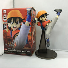 Load image into Gallery viewer, Dragon Ball Anine Figure Pan - 20CM