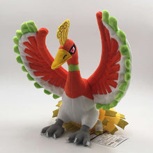Load image into Gallery viewer, Pokemon Peluch Ho-Oh - 25CM