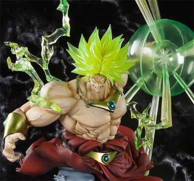 Dragon Ball The Burning Battles Super Saiyan Broly Figure - 23 CM