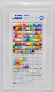 Artkal Beads - R-Series Color Chart - 5mm Midi - By Numbers