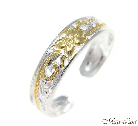 925 Silver Yellow Gold 2T Hawaiian Plumeria Scroll 4mm Inside Cut Open Toe Ring