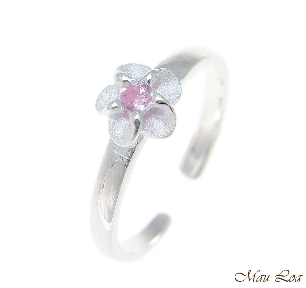 925 Sterling Silver Hawaiian Single Plumeria Flower Pink CZ Open Toe Ring
