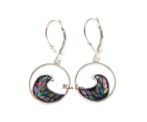 925 Sterling Silver Hawaiian Ocean Wave Abalone Paua Shell Leverback Earrings