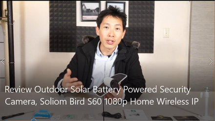 Soliom Solar Outdoor Security Camera  Best Review: 2019