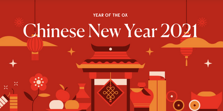 2021 Chinese Lunar New Year Holidays Notice