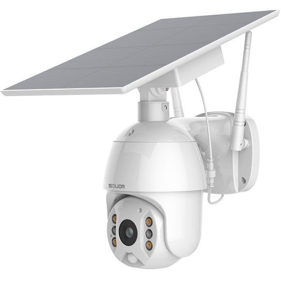 Pan Tilt Outdoor Security Camera