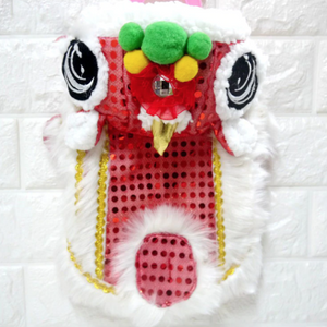 Pups! Lion Dance Costume - Pups Closet
