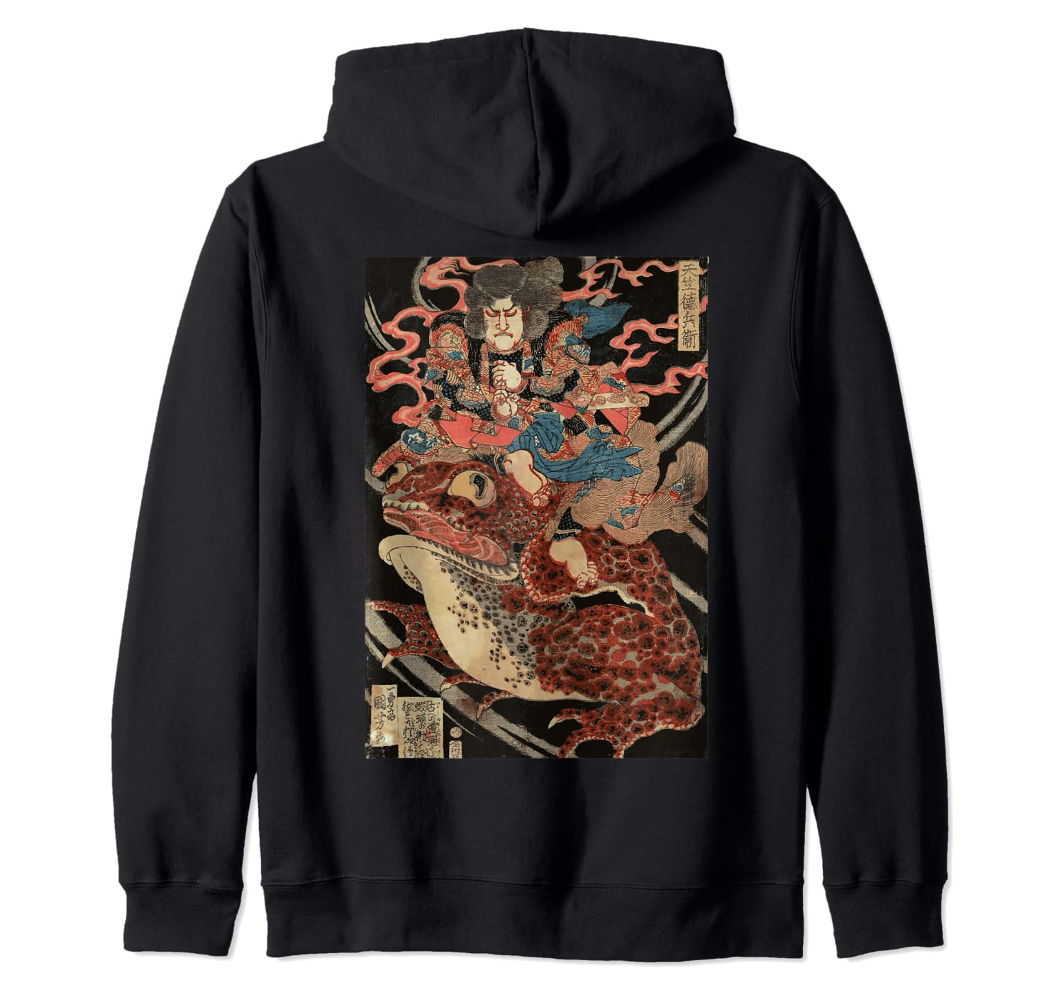 Japanese Retro Artwork Samurai Riding Giant Toad Vintage Art Zip Hoodie