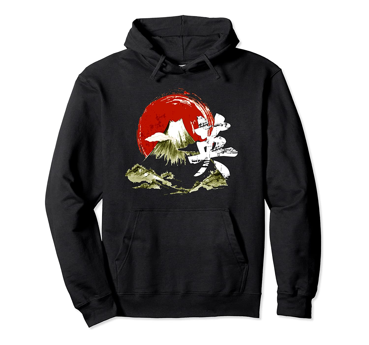 Distressed Courage Symbol Japanese Calligraphy Art Pullover Hoodie