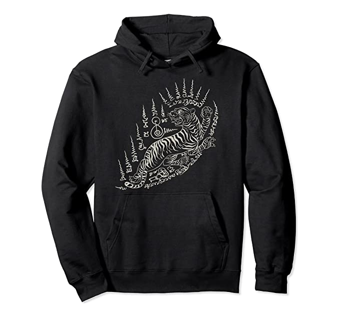 Sak Yant Thai Tattoo Powerful Tiger Magical Thailand Unisex Hoodie