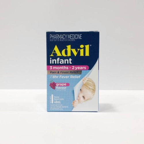 Advil Infants Pain & Fever Relief (Maximum ONE per order)*