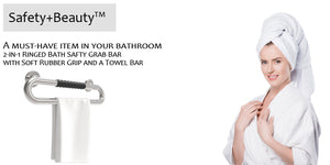 SHOP BATH SAFETY PRODUCTS