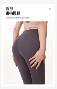 High Waist Yoga Tighten abdomen Women's Pants Hip Lifting Workout Running Tights