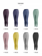 Load image into Gallery viewer, High Waist Yoga Tighten abdomen Women's Pants Hip Lifting Workout Running Tights