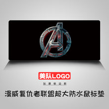 Load image into Gallery viewer, Captain America cosplay 3D Printing Mouse Pad Computer Desk Mat For Gaming  Avengers