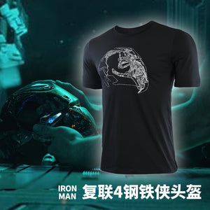 Avengers 4: endgame Iron Man clothes Tony helmet version Marvel short-sleeved T-shirt - bfjcosplayer