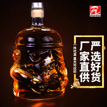 Load image into Gallery viewer, Star Wars Imperial Stormtrooper Glass Jug Storm Trooper Decanter - bfjcosplayer