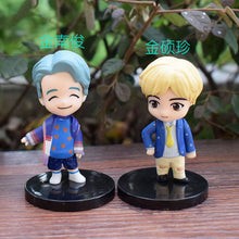 Load image into Gallery viewer, BTS Ornaments  Figure Model Doll Toys Child Gift Cute Set of 7 dolls Bangtan Boys