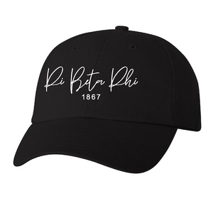 University of Kentucky - Pi Beta Phi - Fall 2020 - Hat