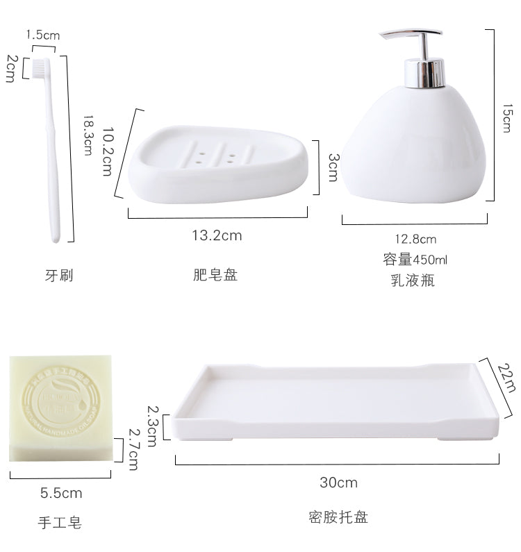 Imitation marble ceramics Bath Accessories Set