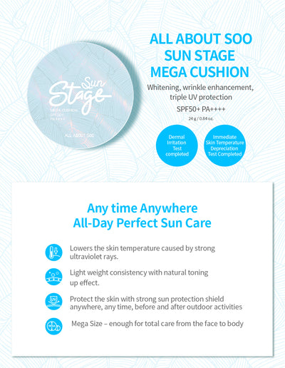 All About Soo Sun Stage Mega Cushion SPF50+ PA++++