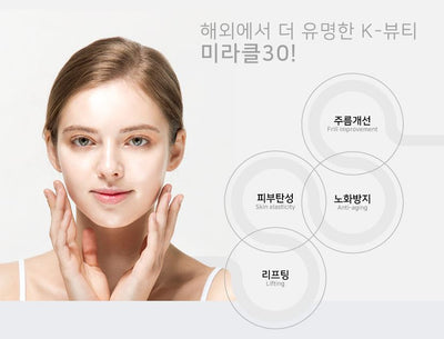 Miracle 30 Skin Improvement Therapy