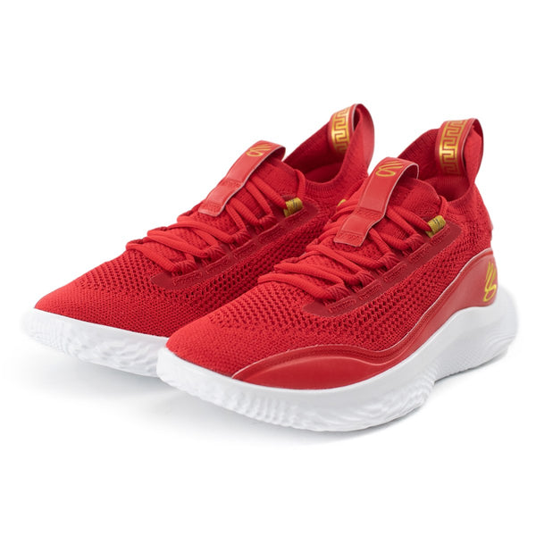 Under Armour Stephen Curry 8 Flow - Chinese New Year 3024035-600-