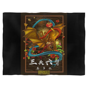Ghidorah Godzilla King Of Monsters Art Blanket