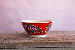 Vintage Paisley Bowl - Gold/Red