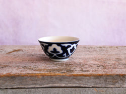 Vintage Uzbek Ikat Bowl Small Cotton Blue