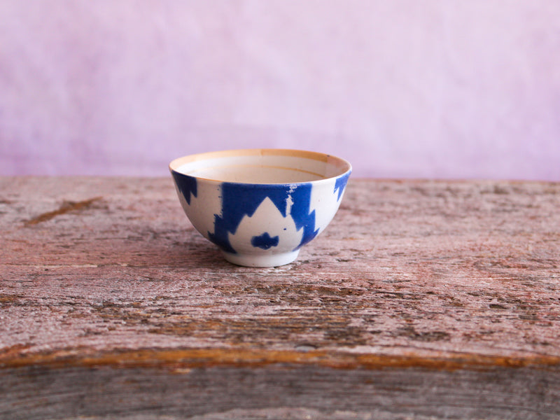 Vintage Uzbek Ikat Bowl Small Blue