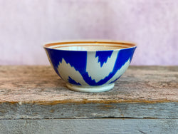 Vintage Uzbek Ikat Bowl Medium French Blue
