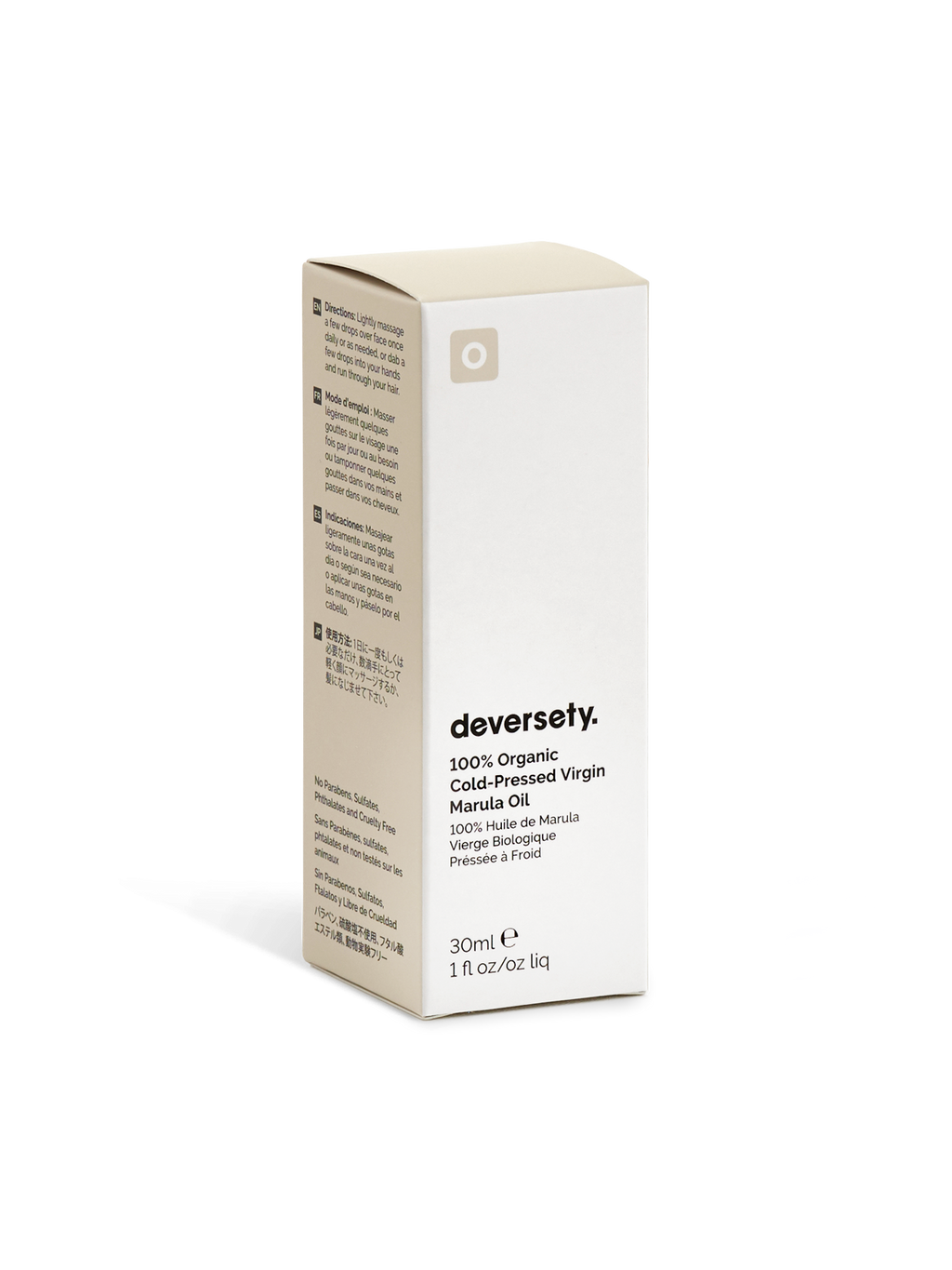 Deversety | 100% Organic Cold-Pressed Marula Oil - 30ml