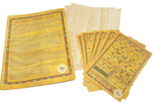 Set 10 Egyptian Papyrus Paper 6x8 Inch (15x20 cm) - Ancient Alphabets Papyrus Sheets-Papyri for Art Project, Scrapbooking, And School History