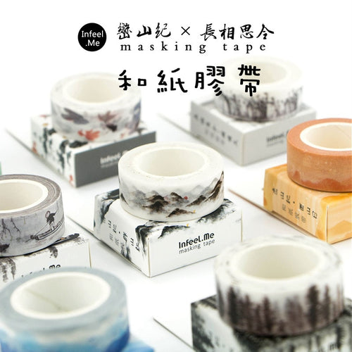 Painting Washi Tapes -  Japanese stationery gifts drawing writing calligraphy
