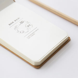 Tearable A6 Memo Notebook -  Japanese stationery gifts drawing writing calligraphy