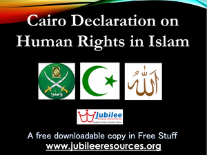 Cairo Declaration on Human Rights in Islam (PDF)
