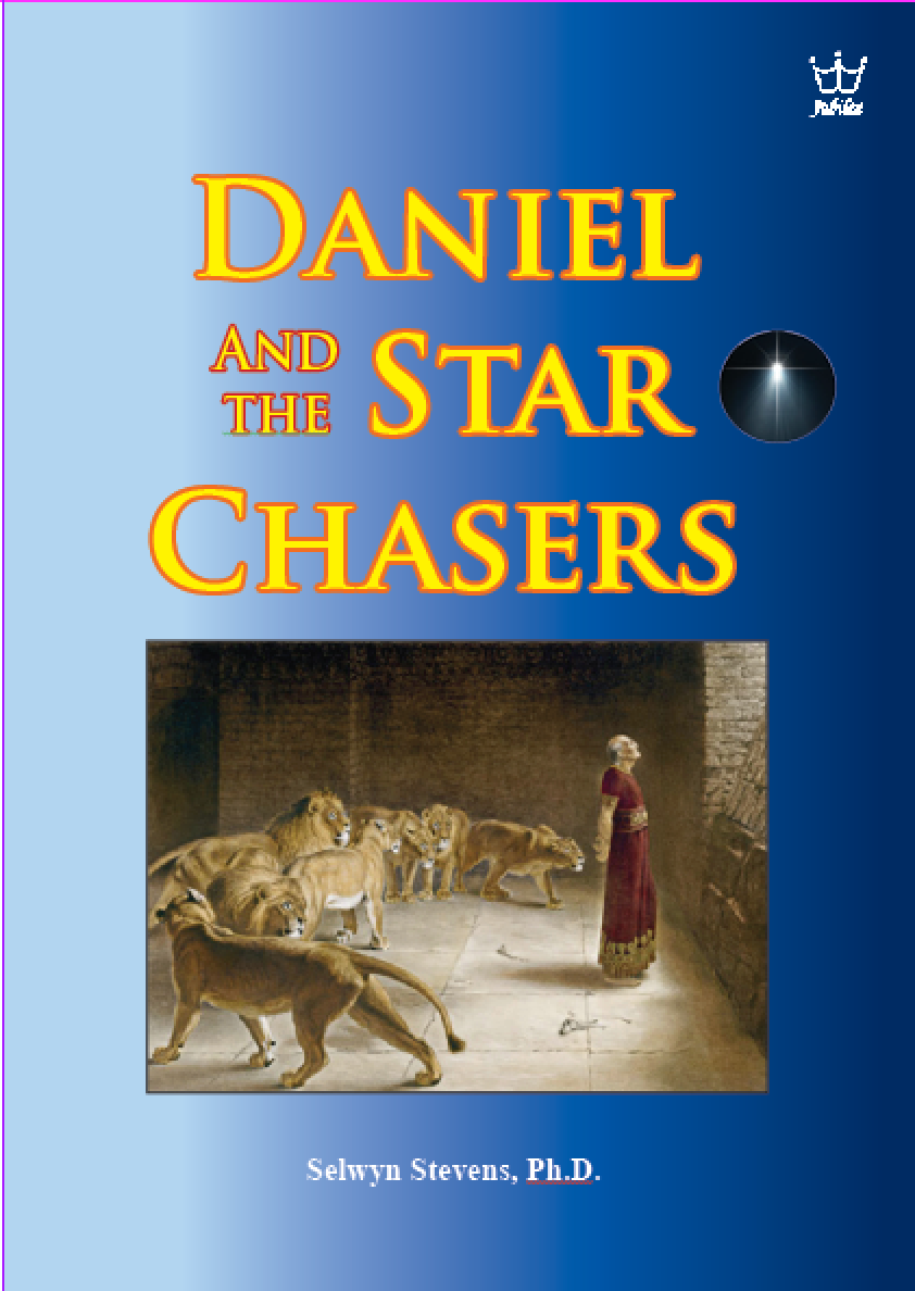 Daniel and the Star Chasers DVD