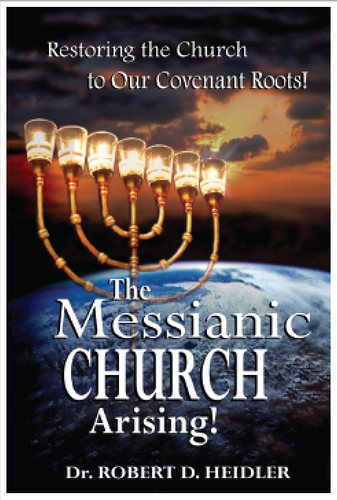 The Messianic Church Arising: 3 of 7  - MP4
