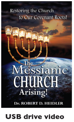 The Messianic Church Arising USB Drive Video set