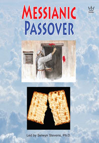 The Messianic Passover DVD #DMPS