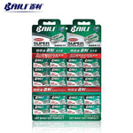 Baili Platinum Super Stainless Double Edge Razor Blades 5/10/20/50/100/200 Pieces