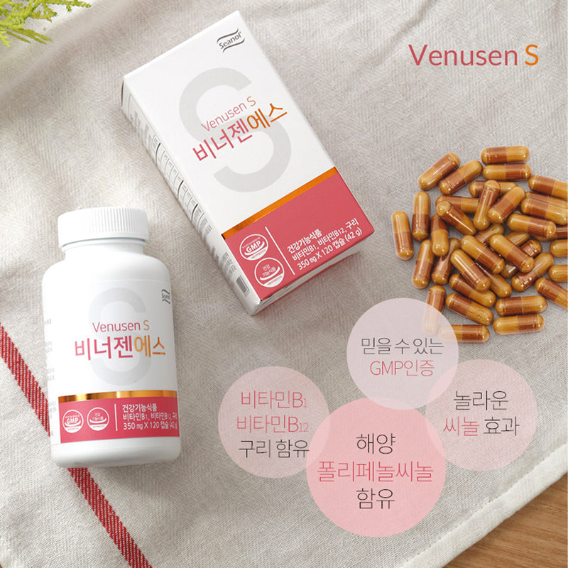 Venusen S - botamedi hong kong botamedi hk botamedihk seanol 2019 korea imported US FDA NDI EFSA NFI - womens health supplement US Europe FDA approved female womens health fatigue blood circulation menopause improves stamina helps digestion helps anemia symptoms ecklonia cava extract