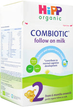 Load image into Gallery viewer, HIPP UK Organic BIO COMBIOTIC Stage 2 - variant 3