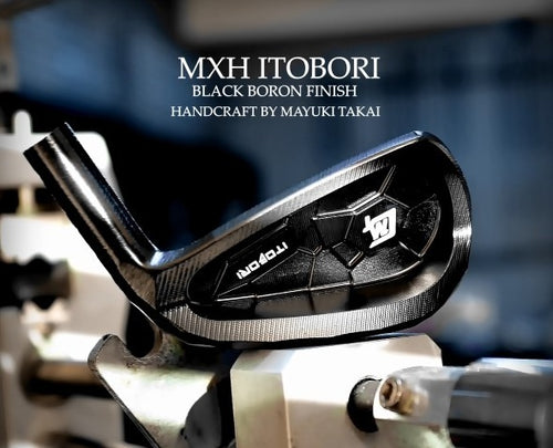 MXH Black Boron Iron Set