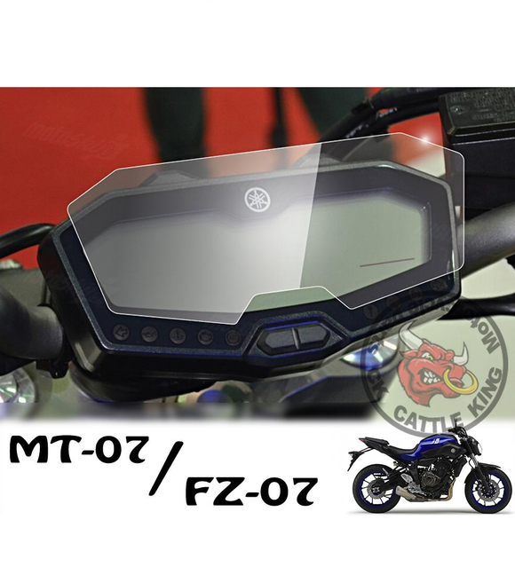 Yamaha MT-07 /  FZ-07 - Cluster screen protector kit