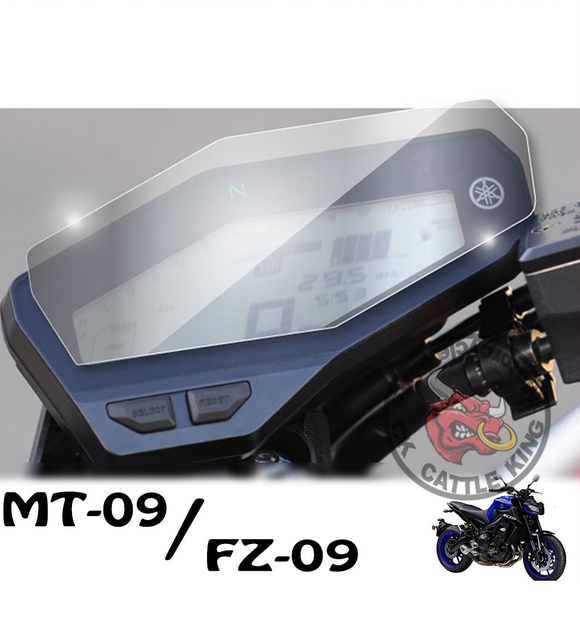 Yamaha MT-09  / FZ-09 - Cluster screen  protector kit
