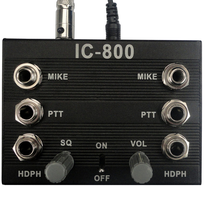 Intercom-IC800 multi-function