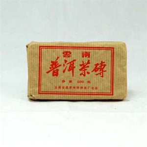 Pu-Erh Small Tea Brick, De Hong Zhou Tea Factory, 2003 (Black/Shou)