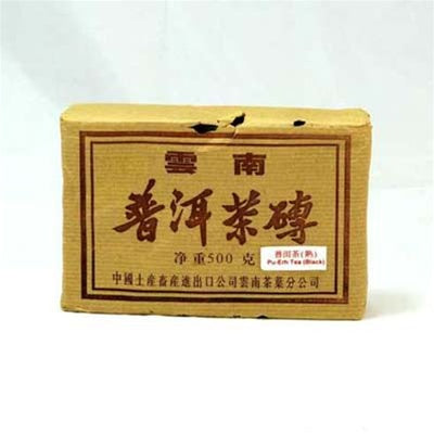Pu-Erh Tea Brick, Import/Export Corporation, 1990s (Black/Shou)
